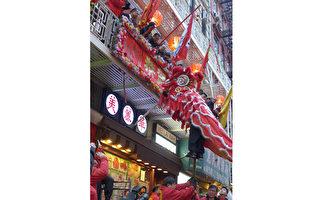 纽约庆祝中国新年 17场活动共襄盛举