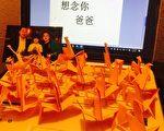 中國人權律師江天勇目前被失蹤56天,家人非常擔心其境遇。(金變玲提供)