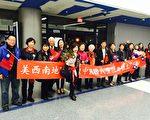 中华民国中国国民党洪秀柱主席美国行,最后一站洛杉矶,受到支持者欢迎。(袁玫/大纪元)