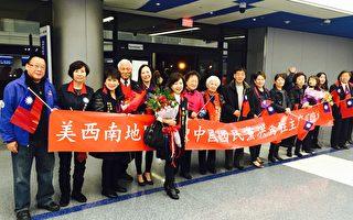 中華民國中國國民黨洪秀柱主席美國行,最後一站洛杉磯,受到支持者歡迎。(袁玫/大紀元)