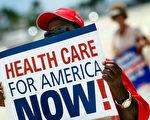 美國參眾兩院3日開始新會期,預料將優先廢除奧巴馬總統執政時期的多項法案,其中奧巴馬醫保首當其衝。(Joe Raedle/Getty Images)