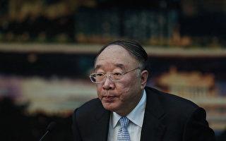 黃奇帆治下的重慶鋼鐵連年巨虧,但據曝他兒子卻利用重慶鋼鐵賺取大量巨款。(Lintao Zhang/Getty Images)