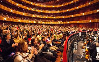 1月11日,神韵国际艺术团在美国纽约的首场演出爆满。(戴兵/大纪元)