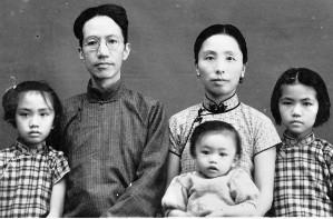 1939年秋,陈寅恪、唐筼夫妇与三个女儿避难香港。(公共领域)