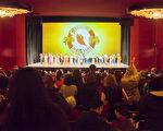 1月19日,美國神韻國際藝術團在美國華盛頓特區肯尼迪中心進行第三場演出,精湛的藝術水準令觀眾折服,演出表現的璀璨文化和精神內涵更是讓華府的名流精英心嚮往之。(李莎/大紀元)