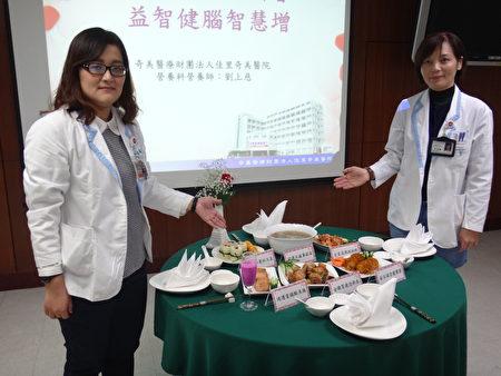佳里奇美医院营养师刘上慈(左)设计六道健脑年菜,:和李宜桦组长(右)一同推荐给大家,让您能轻松无负担享受佳节美食。(佳里奇美医院提供)