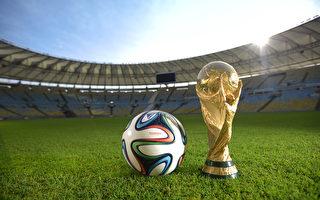 國際足聯宣佈,從2026年世界盃開始,世界盃參賽球隊將由目前的32支球隊擴至48支。 (Alexandre Loureiro/Getty Images for adidas)