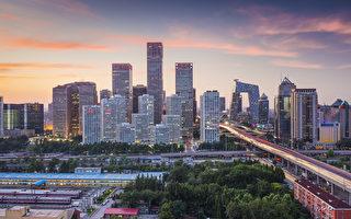 中国北京中央商务区的建筑物。(fotolia)