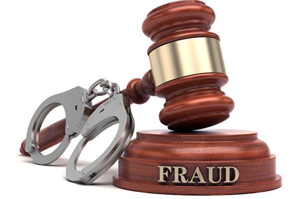 """2016年投诉报告披露,""""冒名顶替""""类诈骗的消费者投诉已经超过""""身份盗窃""""类投诉,进入投诉排列的第二名。(Fotolia)"""