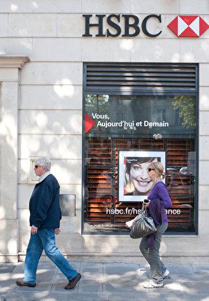 巴黎街头的HSBC银行。(ETIENNE LAURENT/AFP/Getty Images)