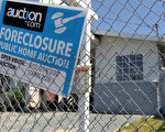 在住房危機高峰時期,加州深陷止贖屋困境中。但是,據ATTOM Data Solutions近日發布的2016年全美止贖屋市場調查報告顯示,去年加州止贖屋數量已大幅減少。圖為加州一處止贖屋。(Photo by Justin Sullivan/Getty Images)