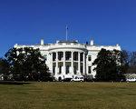 川普(特朗普)總統週一(6月19日)在白宮將與近20個科技公司的首席執行官會面。(JEWEL SAMAD/AFP/Getty Images)