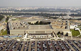 美国情报机构和五角大楼战略司令部正在努力重新评估,俄罗斯和中共政权能否承受一场核打击并继续运转。(Andy Dunaway/USAF via Getty Images)