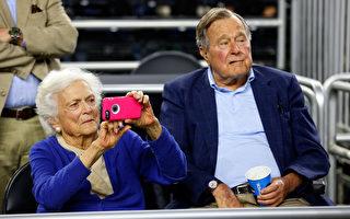 老布什进加护病房 日前致函川普不忘幽默