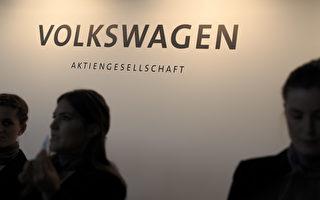 大众汽车尾气造假丑闻还在发酵,德国车主也提出索赔要求。(Carsten Koall/Getty Images)