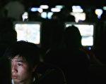中共工信部发布一则通知说,所有虚拟私人网络(VPN)都必须获得电信监管机构的授权。此举将令大多数现有的VPN提供商变成非法。 (Cancan Chu/Getty Images)