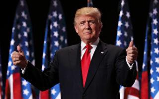 川普经常将中共作为鞭笞的目标。中共官媒说,川普提名的贸易官员们将组成保护主义的铁幕。(Chip Somodevilla/Getty Images)