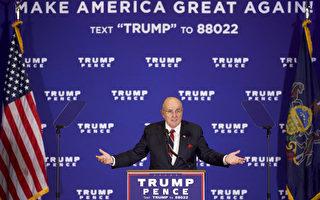 """前纽约市市长朱利安尼(Rudy Giuliani)表示,从未见过哪位总统离任前为下任总统制造这么多麻烦。之前,朱利安尼也曾表示奥巴马""""从小受共产党影响""""。(Mark Makela/Getty Images)"""