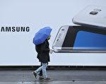 三星公司在1月2日宣布本月晚些时候推出低端智能手机系列Galaxy A的三款新手机。 (Sean Gallup/Getty Images)