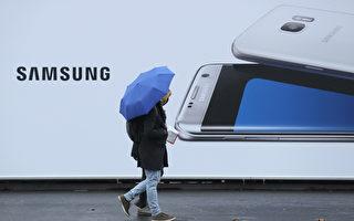 凱基投顧分析師郭明錤出具最新報告,針對三星將發表的旗艦機Galaxy S8提出10項預測,但除了全螢幕設計,Galaxy S8無足夠吸引人的賣點,故認為OLED iPhone可更吸引使用者。(Sean Gallup/Getty Images)