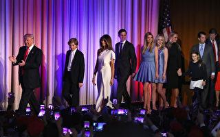 """按照惯例在白宫设立的""""第一夫人办公室""""在川普上任后将会变为""""第一家庭办公室"""",外界预料这是为川普的大女儿伊万卡在白宫发挥作用做铺垫。 (Mark Wilson/Getty Images)"""