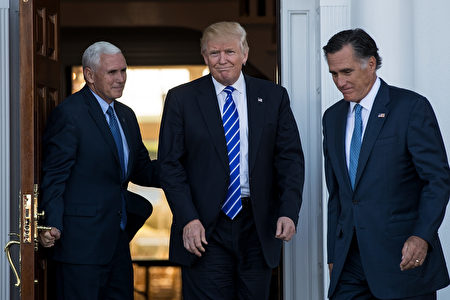 2016年11月19日,川普不计前嫌,邀罗姆尼会面,两人会谈了一个多小时。图中从左到右分别为:副手彭斯、川普和罗姆尼。(Drew Angerer/Getty Images)