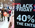 每年的黑色星期五都被认为是商家打折幅度最大的日子,但事实上不同的商品在不同的月份能获得其独特的最大折扣。       (FREDERIC J. BROWN/AFP/Getty Images)
