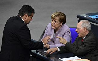 德國2016年盈餘62億歐元 「頭疼」怎麼花