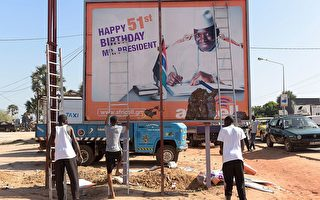 岡比亞總統敗選拒下台 宣布全國緊急狀態