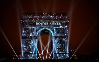圖為2016年12月31日晚,巴黎著名的凱旋門播放三維動態視頻迎接2017元旦的到來。(LIONEL BONAVENTURE/AFP/Getty Images)