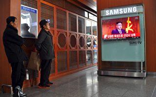 根據美國國防部近日發表的年度報告,美國攔截朝鮮洲際導彈的能力有限。(JUNG YEON-JE/AFP/Getty Images)