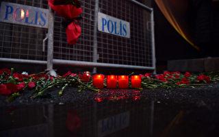 伊斯蘭國極端組織於2017年1月2日發表聲明,坦承犯下1日午夜在土耳其夜店的恐怖攻擊案。本圖為被攻擊的夜總會外,堆滿民眾向受害者致哀的鮮花與蠟燭。(YASIN AKGUL/AFP/Getty Images)