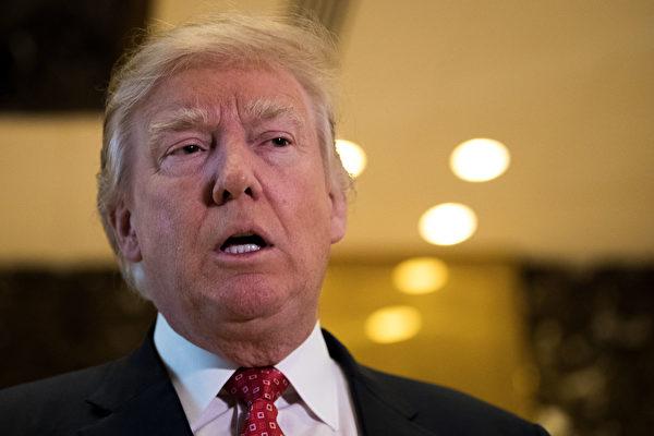 11日上午,美国候任总统川普(特朗普)连发四则推文,大力抨击政治对手持续制造假新闻,试图抹黑他是对俄罗斯有所亏欠的领导人。(Drew Angerer/Getty Images)