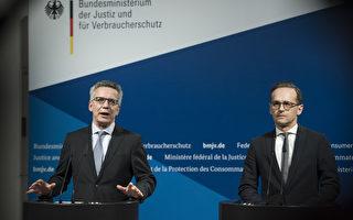 柏林恐袭案 德国司法部长承认当局犯错