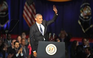 2017年1月10日晚上8點,奧巴馬總統在芝加哥發表告別演說,為八年的總統任期畫上句號。 (Scott Olson/Getty Images)