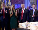 伊萬卡16日接受ACB新聞專訪時表示,她不會在梅拉尼亞入住白宮前,使用白宮東翼辦公室及取代第一夫人角色。(TIMOTHY A. CLARY/AFP/Getty Images)