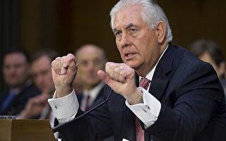 11日(週三),美國候任總統川普(特朗普)的國務卿提名人蒂勒森(Rex Tillerson)在參議院確認聽證會上,談到南海、朝鮮問題,並提出了對中共的強硬政策。(SAUL LOEB/AFP/Getty Images)