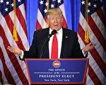 川普凭著那颗回归美国精神的真诚信念打动无数选民的心。(Spencer Platt/Getty Images)