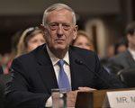 川普上週授予馬蒂斯全權決定向阿富汗增派美軍的數量。川普也給予馬蒂斯在伊拉克和敘利亞兩地類似權力。(MANDEL NGAN/AFP/Getty Images)