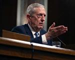 美国参议院军事委员会周三(18日)以压倒性的绝对多数票数通过审核,同意美国准总统川普提名的马蒂斯(James Mattis)为美国国防部长。(Mark Wilson/Getty Images)