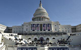 本周五,在美国最高法院首席大法官主持下,川普宣誓就职美国第45任总统,并发表就职演讲。(MANDEL NGAN/AFP/Getty Images)