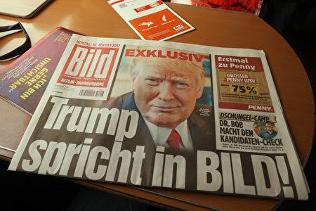 1月16日,德国发行量第一的媒体《图片报》发表了对美国新总统川普的独家采访,德国的奔驰、宝马、日本的本田车被川普点名。(Sean Gallup/Getty Images)