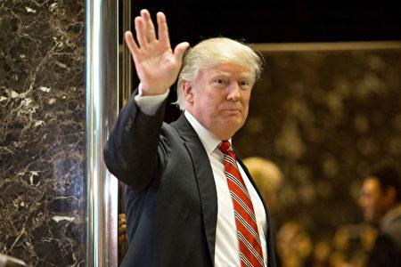 美准总统川普(特朗普)日前表示,如果俄罗斯愿意裁减核武,美国会放寛对俄国的贸易限制,对此,俄国外长17日表示,渴望与美国展开对话。(DOMINICK REUTER/AFP/Getty Images)