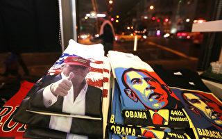 美國華盛頓特區1月17日的一家商店正在銷售有關川普宣誓就職的紀念商品。(Mario Tama/Getty Images)