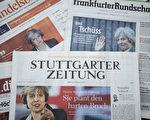 BERLIN, GERMANY - JANUARY 18:  A selection of German front pages feature images and stories on British Prime Minister Theresa May's Brexit, on January 18, 2017 in Berlin, Germany. The Prime Minister has announced that Britain will leave the single market as she outlined her twelve point plan for Brexit yesterday.. (Photo by Steffi Loos/Getty Images)