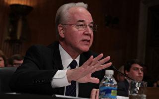 川普的卫生部长提名人普莱斯周三(18日)在参议院的听证审核中谈及川普(特朗普)将废除奥巴马健保(医保)计划。(Alex Wong/Getty Images)