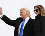 美國準總統川普(特朗普)20日正式上任後,各界關注的焦點將是他在百日內會完成的工作。圖為川普和夫人19日抵達華府。(Chris Kleponis-Pool/Getty Images)