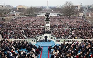 就职现场民众。  (Photo by Scott Olson/Getty Images)