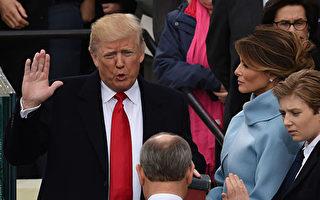 川普(特朗普)1月20日宣誓就职,成为美国第45任总统,标志着川普时代的开始。(Chris Kleponis-Pool/Getty Images)