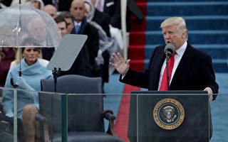 川普週五(1月20日)宣誓就任美國第45任總統,發表就職演說。(Photo by Alex Wong/Getty Images)